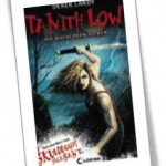 Tanith Low